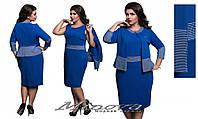 Костюм платье и пиджак 50-56 разные цвета