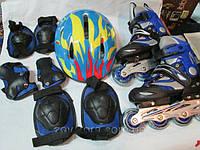 Ролики роликовые коньки детские с защитой набор со шлемом безшумные роздвижные новые качественные