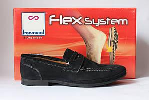 Шикарные мужские замшевые туфли Freemood, Италия-Оригинал