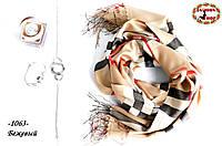 Бежевый стильный двусторонний шарф Burberry