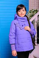 Демисезонная куртка для девочки «Миледи», лаванда