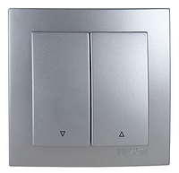 NILSON TOURAN Металлик Выключатель двухклавишный для жалюзи серебро