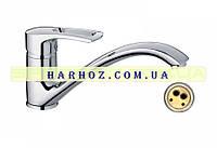 Смеситель для кухни Haiba (Хайба) Hansberg U-012