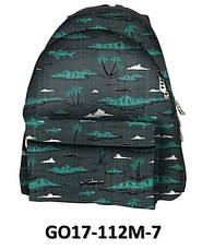 Рюкзак GoPack GO17-112M-7, фото 3