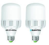 Cветодиодная лампа(промішленная) Т75, 48Вт, Е27, 6000К эквивалент 500Вт