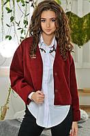 """Стильное молодежное пальто  """" Chanel """" Dress Code"""