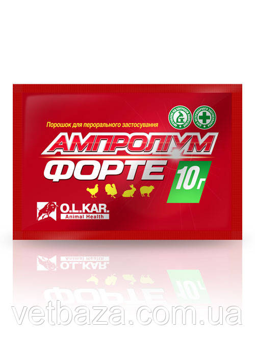 Ампролиум форте 30% 10гр  O.L.KAR