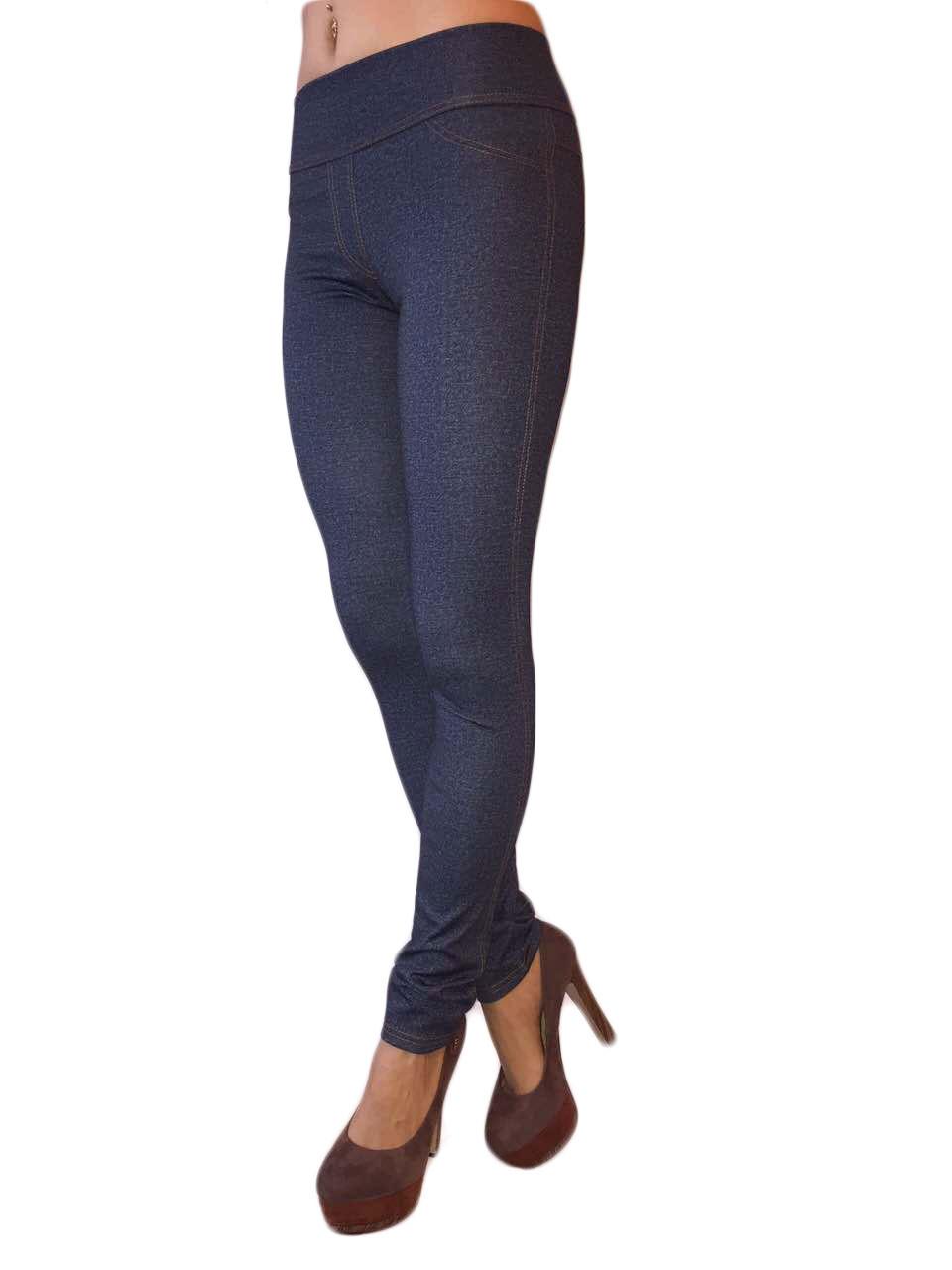 Женские лосины под джинсы синие
