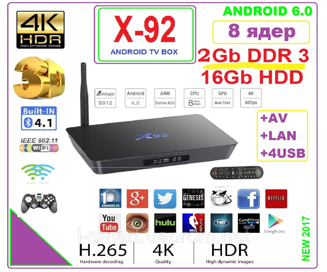 "X92  Android TV BOX 8 ядер  2gb DDR3 16gb +ANDROID 6 +НАСТРОЙКИ I-SMART - Интернет магазин ""I-SMART"" в Харькове"