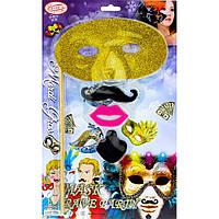Карнавальный набор с маской, 4 предмета
