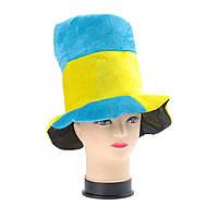 Шляпа жовто - блакитна