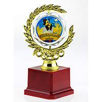 Кубок Україна Найкращий тато