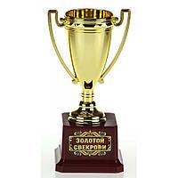 Кубок Золотой свекрови