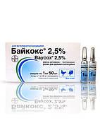 Байкокс 2,5% 1мл №50 (50 ампул по 1мл) , фото 1