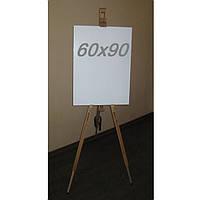 Доска магнитно-маркерная на треноге 60х90см, фото 1