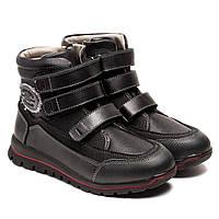 Весенние ботинки Фламинго для мальчика, на липучках, черные, размер 34-38