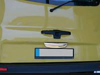 Хром накладки над номером ляда Renault Trafic
