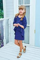 Платье Алиса для девочки р. 128-152 электрик