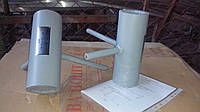 Сосуды конденсационные СКМ-40-1-А, СК-4-1-А, СК-4МПа-1А, 4МПа