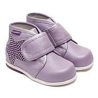 Демисезонные ботинки Flamingo, для девочек, размер 18-23 *