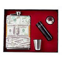 Фляга - подарочный набор денежная