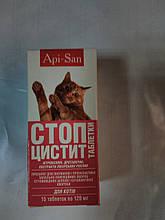 Стоп-цистит15таб.(для лечения и профилактики уролитиаза ,цестита ,мочекаменной болезни кошек)