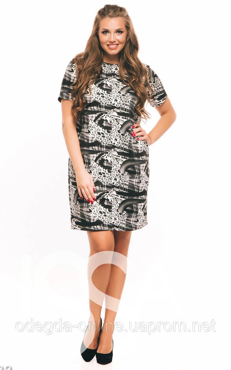 """Женское платье """"Астрология """" 2XL +"""