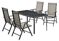Набор мебели для сада и кафе из метала  (4 стула и квадратный столик из искусственного ротанга)