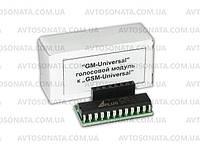 Модуль голосовой к GSM-Universal, фото 1