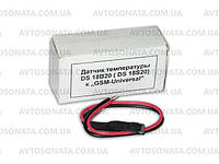 Датчик температуры DS18B20 к GSM-Universal
