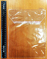 Пакет ПВХ для наволочки