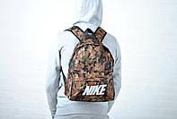 Камуфляжный Рюкзак Nike / новинка / New / коричневый