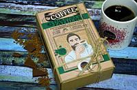 Кофейный набор FOR BEST FATHER папе