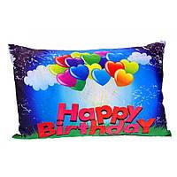 Наволочка для подушки 30*50 см happy birhday-шарики, 2й сорт