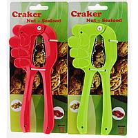Щипцы для орехов рука, 3 цвета