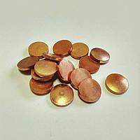 Контакт напайка медный круглый СП 12х20 (СП1220)