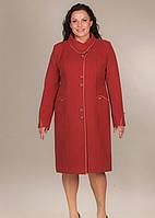 Демисезонное длиное женское пальто, фото 1
