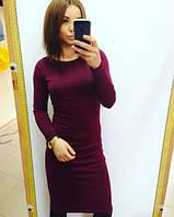 Классическое платье миди, марсала , размерный ряд 40-52