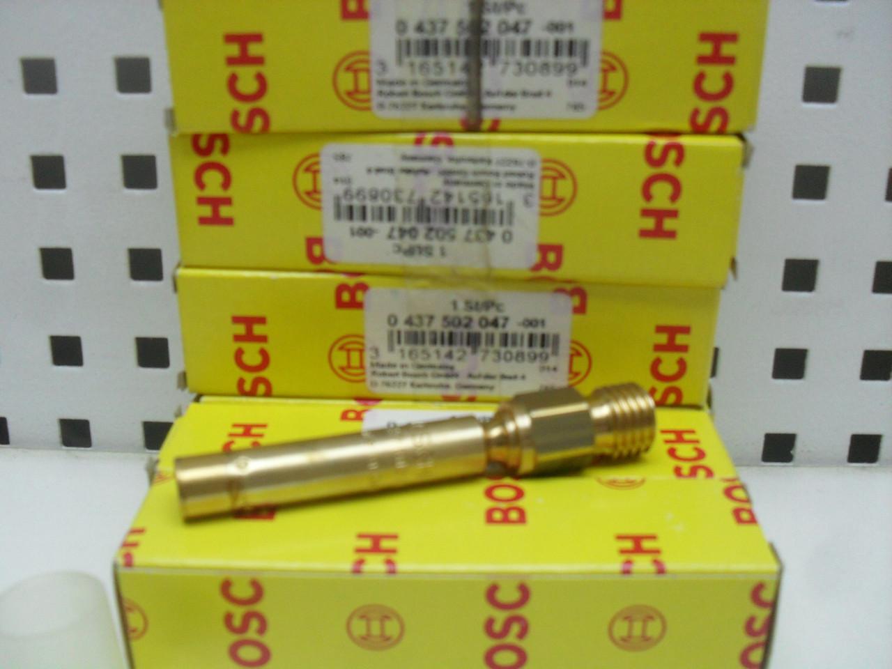Форсунка старое исполнение Bosch 0437502047, 0 437 502 047,