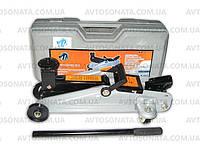 Домкрат подкатной 2т чемодан (135 мм - 340мм)