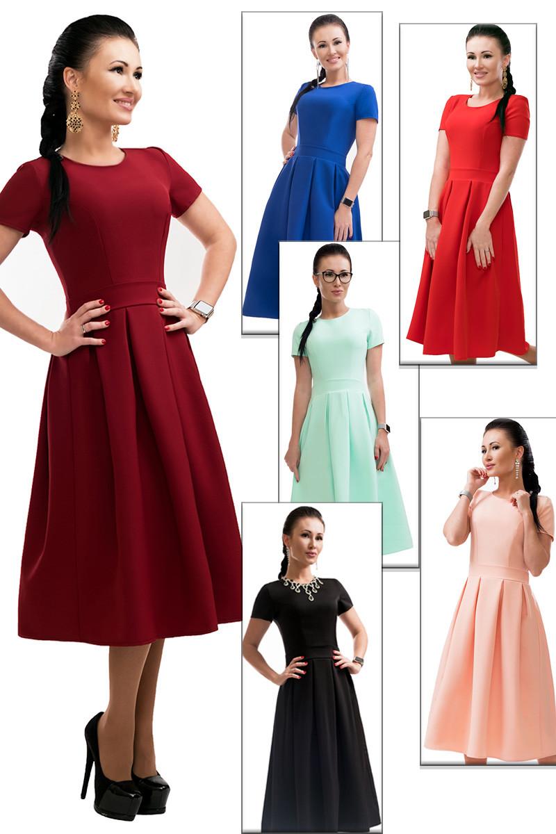 """Жіночі класичні сукні """"Dance"""", 6 кольорів чорний, 44"""