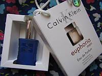 Парфюмированая Calvin Klein Euphoria Men (Кельвин Кляйн Эйфория Мен) в подарочной упаковке 50 мл.