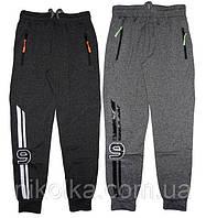 Детские брюки спортивные для мальчиков