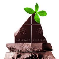 Шоколад c пищевыми волокнами 86,3% Callebaut  5кг/тумба