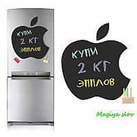 Магнитная доска Apple набор