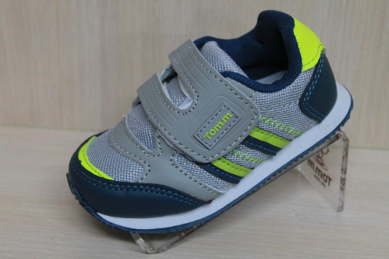 Кроссовки на мальчика детские легкая спортивная обувь тм Tom.m р. 21
