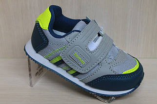 Кроссовки на мальчика детские легкая спортивная обувь тм Tom.m р. 21, фото 2