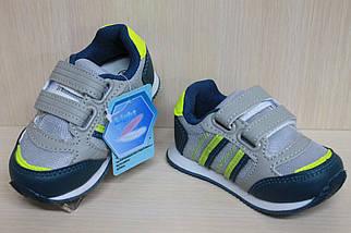 Кроссовки на мальчика детские легкая спортивная обувь тм Tom.m р. 21, фото 3