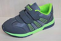 Кроссовки подростковые на мальчика серия спортивная обувь тм Tom.m р. 31