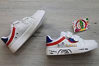 Кроссовки на мальчика белые спортивные слипоны тм JG р.30
